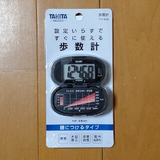 タニタ(TANITA)のTANITA 歩数計 PD-645(ウォーキング)