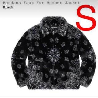 シュプリーム(Supreme)のSupreme Bandana Faux Fur Jacket S size(ダウンジャケット)