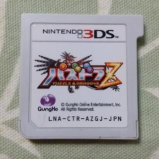 パズドラZ  Nintendo 3DS(家庭用ゲームソフト)