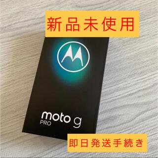 モトローラ(Motorola)のモトローラ moto g pro 4GB/128GB ミスティックインディゴ(スマートフォン本体)