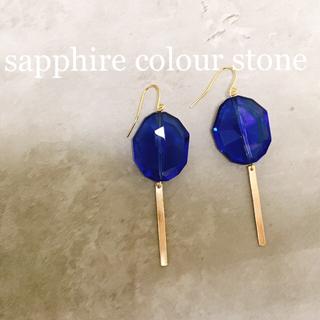 【再販】big sapphire colour stone pierce(ピアス)