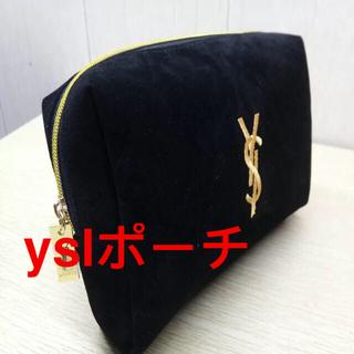 Yves Saint Laurent Beaute - 新品未使用YSLポーチ ラスト1点