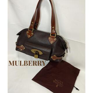 マルベリー(Mulberry)のMULBERRY マルベリー ハンドバッグ ショルダーバッグ 保存袋付き(ショルダーバッグ)