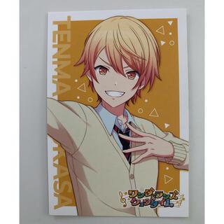 新品 プロジェクトセカイ 天馬 司 プロフィールカード アニメイト特典(キャラクターグッズ)