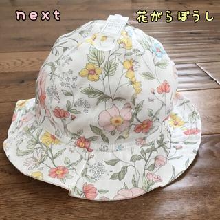 NEXT - 新品♡next♡花柄あご紐付き帽子 フローラル