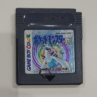 ゲームボーイ(ゲームボーイ)のゲームボーイカラーポケットモンスター銀(携帯用ゲームソフト)