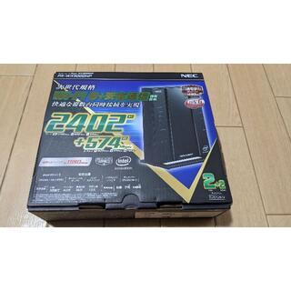 NEC - NEC Aterm  WX3000HP Wifi6 IPv6