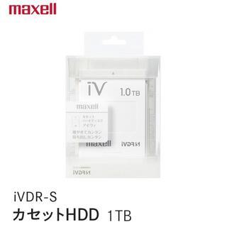 マクセル(maxell)のマクセル カラーカセットHDD iV 1TB M-VDRS1T.E.WH 1(PC周辺機器)