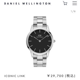 Daniel Wellington - 値下げDANIEL WELLINGTON ICONIC LINK 40mm