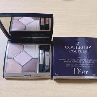 Christian Dior - DIOR サンク クルール クチュール 639 ブルーミングブーケ ディオール