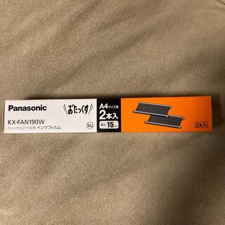 パナソニック(Panasonic)のおたっくす Panasonic(電話台/ファックス台)