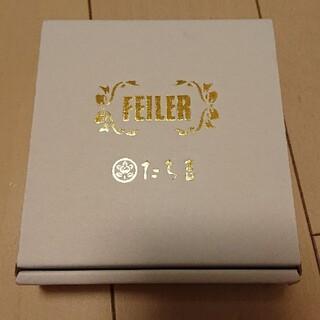 フェイラー(FEILER)のフェイラー  小皿(食器)