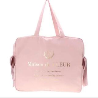 メゾンドフルール(Maison de FLEUR)のメゾンドフルール Lサイズ トラベル バッグ キャリオン トートバッグ(トートバッグ)