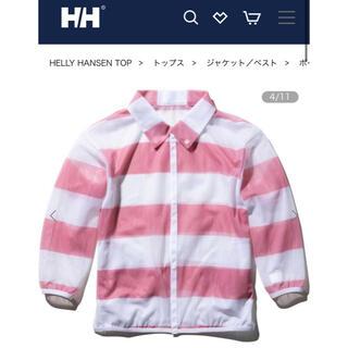 ヘリーハンセン(HELLY HANSEN)のボーダーインセクトシールドコーチジャケット(キッズ) タグ付き新品(ジャケット/上着)