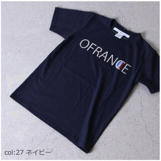 ヤエカ(YAECA)の【試着のみ】EEL (イール) OFRANCE Tee(Tシャツ/カットソー(半袖/袖なし))