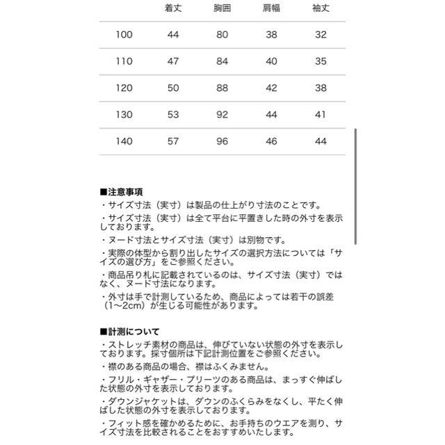 HELLY HANSEN(ヘリーハンセン)のボーダーインセクトシールドコーチジャケット(キッズ) 未開封新品 キッズ/ベビー/マタニティのキッズ服男の子用(90cm~)(ジャケット/上着)の商品写真
