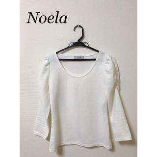 ノエラ(Noela)の【美品】Noela  トップス  ホワイト(カットソー(長袖/七分))