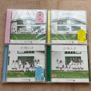 ノギザカフォーティーシックス(乃木坂46)の太陽ノック 乃木坂46 通常盤+タイプABC 4枚セット(ポップス/ロック(邦楽))