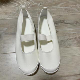 上靴(スクールシューズ/上履き)