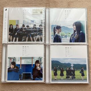 ノギザカフォーティーシックス(乃木坂46)の今、話したい誰かがいる 乃木坂46 通常盤+タイプABC 4枚セット(ポップス/ロック(邦楽))