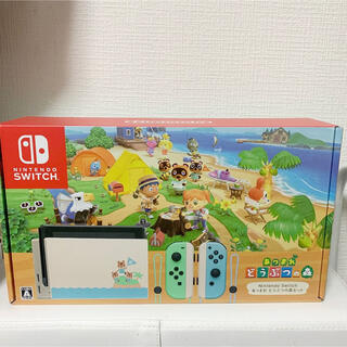 ニンテンドースイッチ(Nintendo Switch)のNintendo Switch 本体 あつまれどうぶつの森セット 同梱版(家庭用ゲーム機本体)