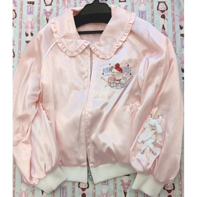 PINK HOUSE(ピンクハウス)のピンクハウスチェルシー マイメロブルゾン レディースのジャケット/アウター(ブルゾン)の商品写真