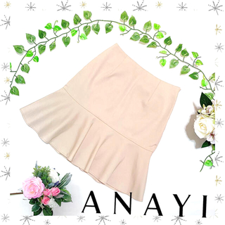 ANAYI - 美品 アナイ ANAYI 膝丈 マーメイドスカート ベージュ M サイドジップ