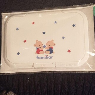 familiar - ファミリア ビタット 最安値 新品