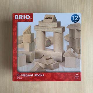 ブリオ(BRIO)の★新品★ BRIO 積み木 つみき 知育おもちゃ(積み木/ブロック)