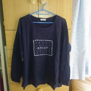 SM2 - SM2お洋服