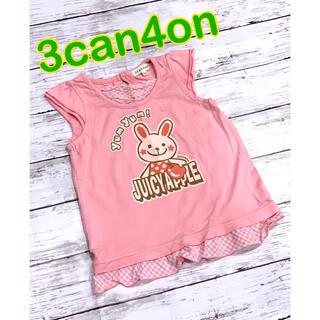 サンカンシオン(3can4on)の*3can4on  うさぎ柄Tシャツ 100cm*(Tシャツ/カットソー)