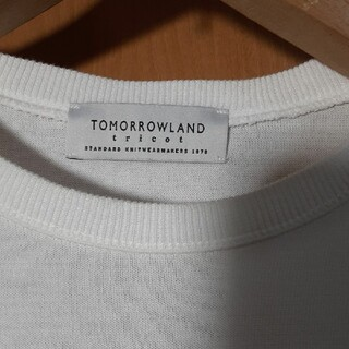 トゥモローランド(TOMORROWLAND)のTOMORROWLANDサマーニット(ニット/セーター)