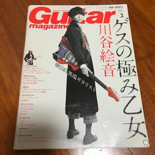Guitar magazine (ギター・マガジン) 2016年 02月号(音楽/芸能)