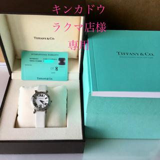 Tiffany & Co. - TIFFANY & Co. アトラス ハートデイト レディース 腕時計 時計