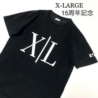 エクストララージ(XLARGE)の【美品】XLARGE 希少 15周年記念Tシャツ ブラック Mサイズ(Tシャツ/カットソー(半袖/袖なし))