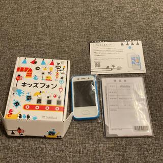 Softbank - ソフトバンク キッズフォン 未使用品
