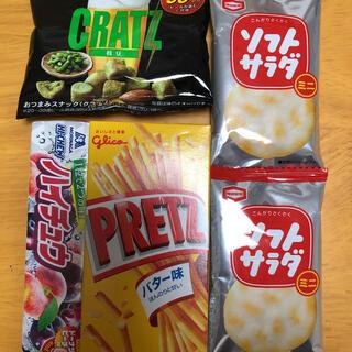 グリコ(グリコ)のお菓子 詰め合わせ(菓子/デザート)