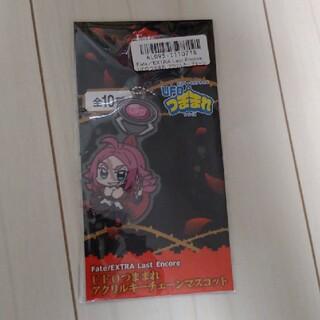 Fate/EXTRA UFOつままれアクリルキーチェーンマスコット(キーホルダー)