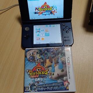 ニンテンドー3DS(ニンテンドー3DS)の妖怪ウォッチバスターズ 白犬隊 3DS(携帯用ゲームソフト)