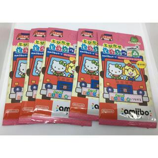 amiiboカード サンリオ どうぶつの森 5パック(カード)