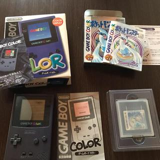 ゲームボーイ(ゲームボーイ)のゲームボーイ カラー+ポケットモンスター銀(携帯用ゲームソフト)