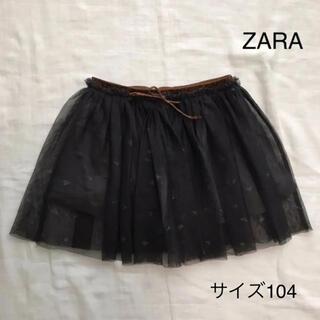 ザラ(ZARA)のZARA チュールスカート(スカート)