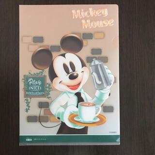 ミッキーマウス - 第一生命ノベルティ ミッキーマウス A4クリアファイル
