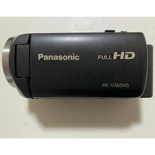 Panasonic - Panasonic HC-V360MS-K