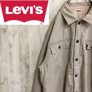 リーバイス(Levi's)のリーバイス 裏ボア コットンジャケット 白タブ フラップポケット ブルゾン(その他)