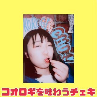 20代女性がコオロギを味わうチェキ(アート/写真)
