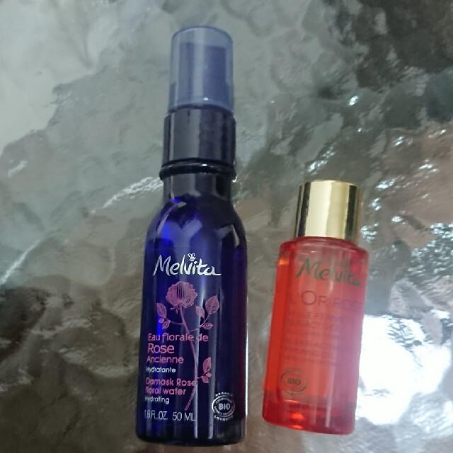 Melvita(メルヴィータ)のメルヴィータ フラワーウォーター リセットミスト コスメ/美容のスキンケア/基礎化粧品(化粧水/ローション)の商品写真