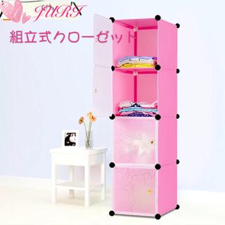 最新型組立式クローゼット♡収納ボックス 収納ラック 衣装ケース 樹脂家具 防水(収納/チェスト)