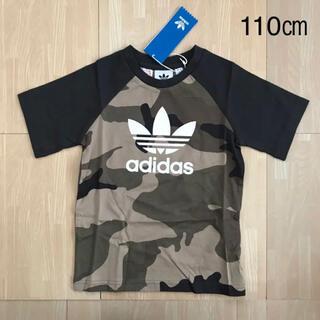 【海外限定】 アディダスオリジナルス カモフラ Tシャツ110