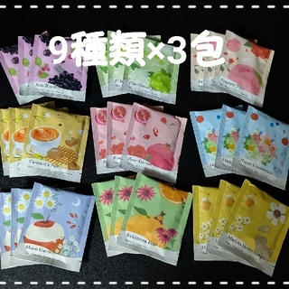 セイカツノキ(生活の木)の生活の木 ハーブティー☆お試し9種類×③☆(茶)